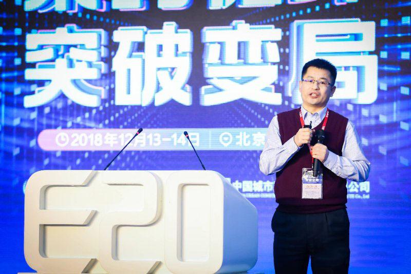 魏新庆代表我公司参加第十二届固废战略论坛